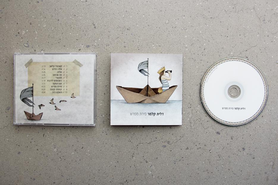 עטיפת אלבום של דלית קלמר