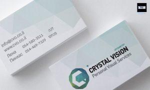 Crystal Vision | מיתוג