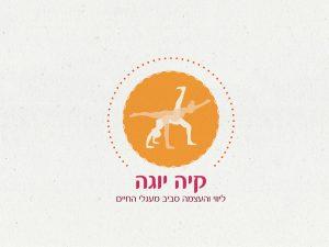 קיה קרנברג | לוגו