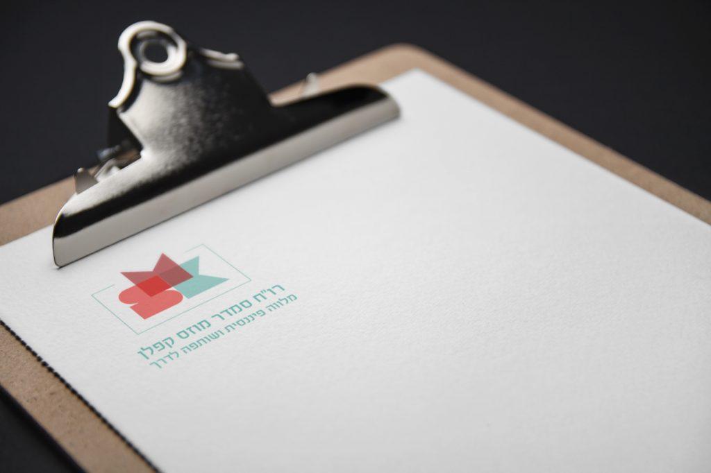 עיצוב לוגו עבור סמדר מוזס קפלן