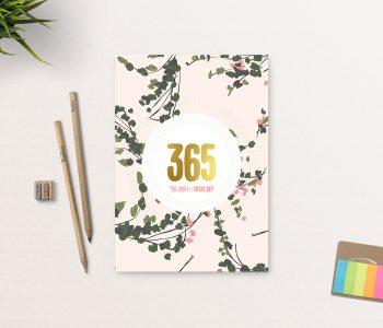 365 יומן בגרות | עימוד