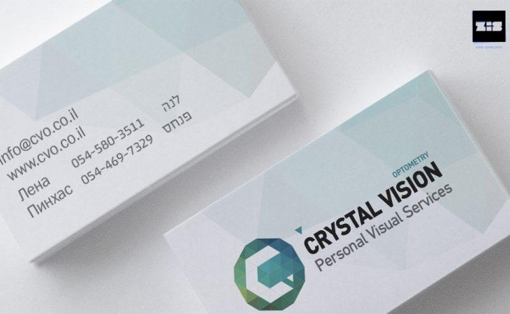 Crystal Vision   מיתוג