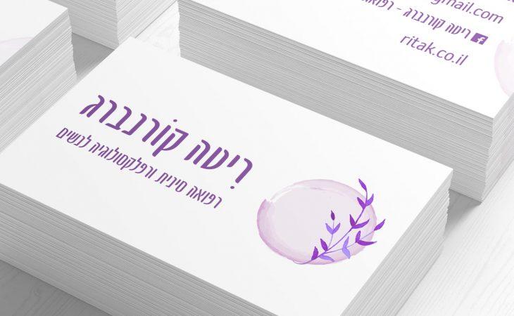 ריטה קורנברג   לוגו