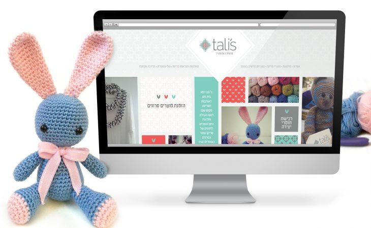 Tali's – סרוגים בעבודת יד | אתר